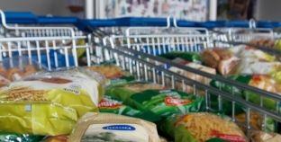 Ναύπακτος : Στηρίζουμε όλοι το κοινωνικό παντοπωλείο – αναζητήστε τα καλάθια στα super Market της πόλης.