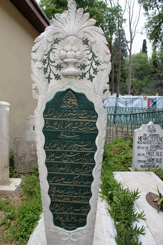 Osmanlı Mezar Taşları Ve Osmanlıca Mahmut ökçesiz Osmanlilar
