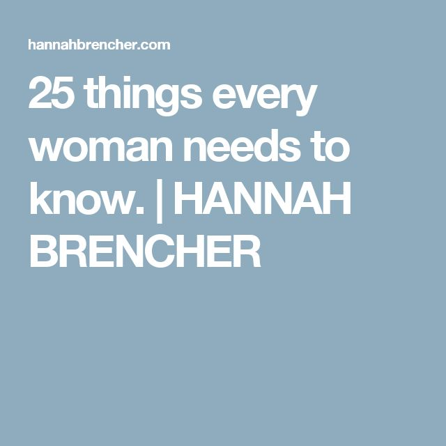 25 things every woman needs to know. | HANNAH BRENCHER