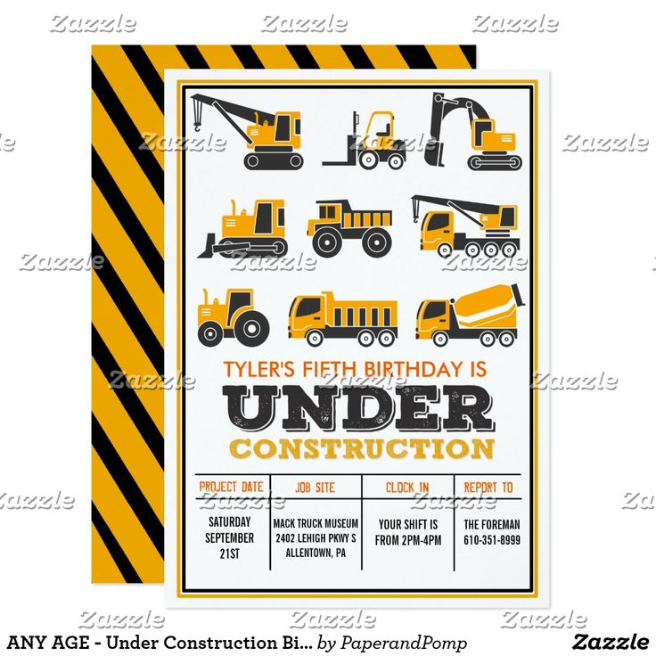 ANY AGE - Under Construction Birthday Invitation Under Construction Birthday Invitation Under+Construction, Birthday+Invitation, construction, dump+everything, dump+truck, construction+party, dump+truck+birthday, boy, builder, construction+party