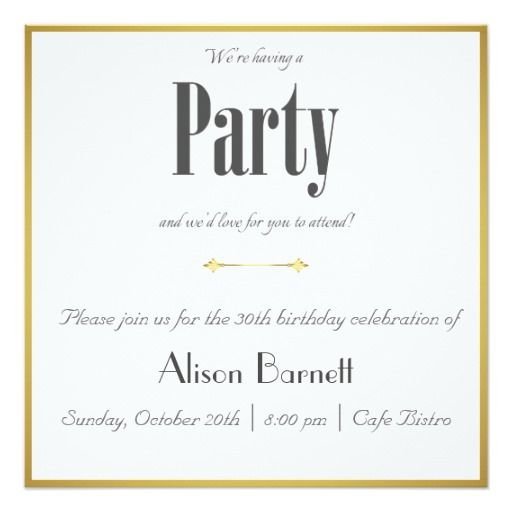 simple party invitations