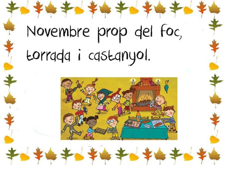 dites+novembre-page-001.jpg (1600×1200)