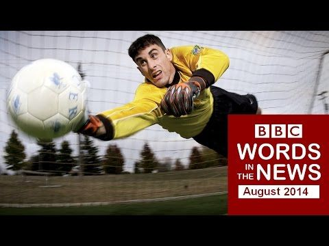 BBC Words in the News 14/08 with transcript video - Artist buries gold on British beach; Talking turtles; Ebola experimental treatment
