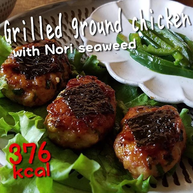 Grilled ground chicken with Nori seaweed [376kcal]  .  You can consume protein from this chicken recipe!  .  .  【Ingredients】  Mannan rice: 100g  Ground chicken: 80g  Ginger: 5g  Long leek: 3g  Salt: A pinch  Potato starch: 1/2 tbsp  Egg: 1/4 pcs  Yaki Nori (roasted laver): 1/2 pcs  Green pepper: 1/4 pcs  Tianmianjiang (Sweet Bean Sauce) : 1/2 tbsp  Sugar: 1/2 tbsp  Sake: 1/2 tbsp  Dark soy sauce: 1/4 tbsp  Olive oil: 1 tsp  .  .  【Nutrition Facts】  Energy: 250kcal (376kcal staple food…