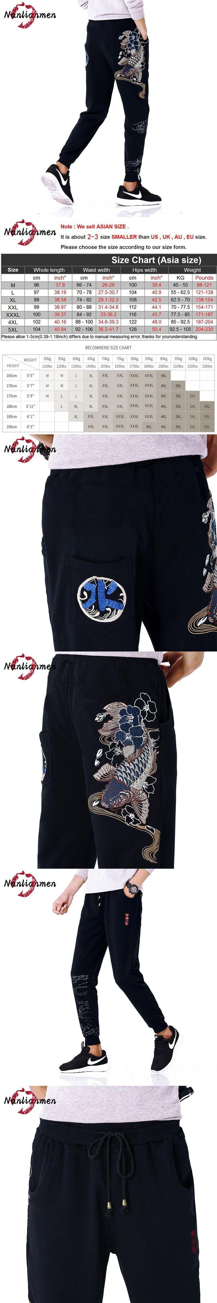 2017 New Chinese Style Carp Embroidery Casual Pants Men trousers men's Joggers pantalon hombre Male Sweatpants pantalon chandal