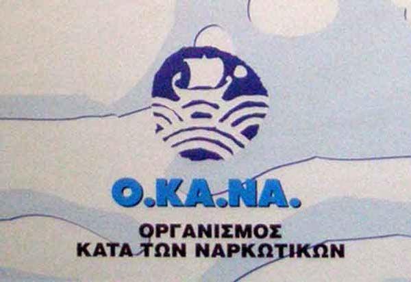 ΡΟΔΟΣυλλέκτης: ΟΚΑΝΑ: Αποσυμφόρηση του κέντρου της Αθήνας από χρή...