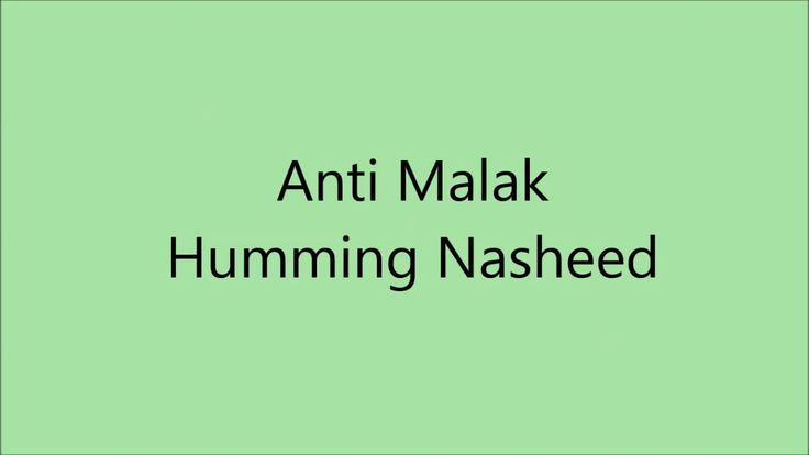 Anti Malak Humminng Nasheed. This tone is beautiful & My all time favourite also