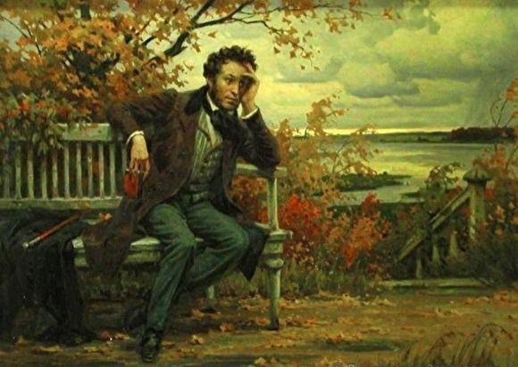 В Подмосковье собака нашла одно из первых изданий Пушкина с пометками автора