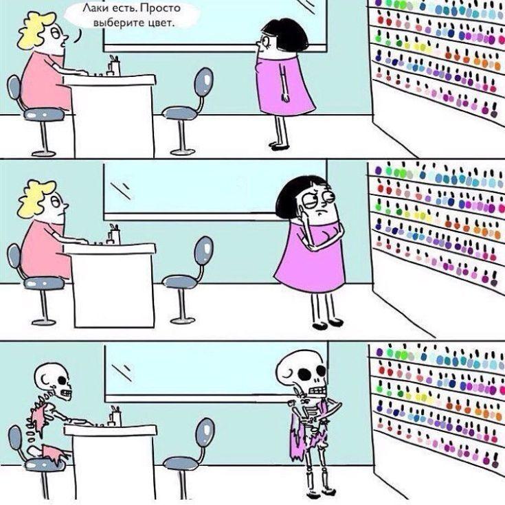 Смешные картинки для маникюра