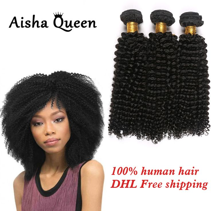 Unprocessed 3pcs/lot Afro Kinky Curly Virgin Hair Weave Bundles Brazilian Human Hair Extensions Peerless For Black Women
