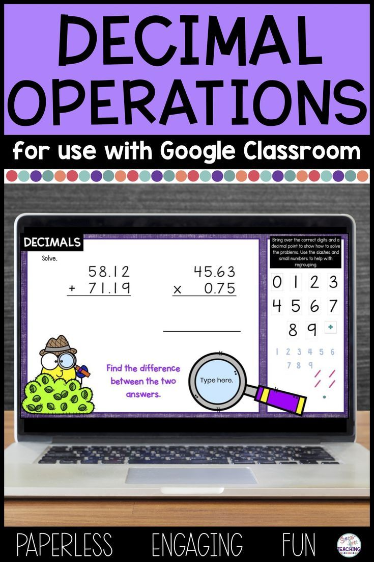 Decimal Operations Practice For Google Classroom