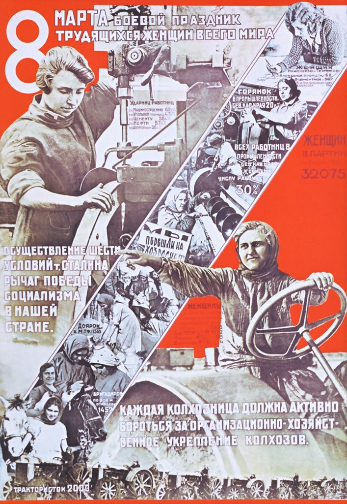« 8th of March is the fighting holiday of the women of the whole world. » (1932)