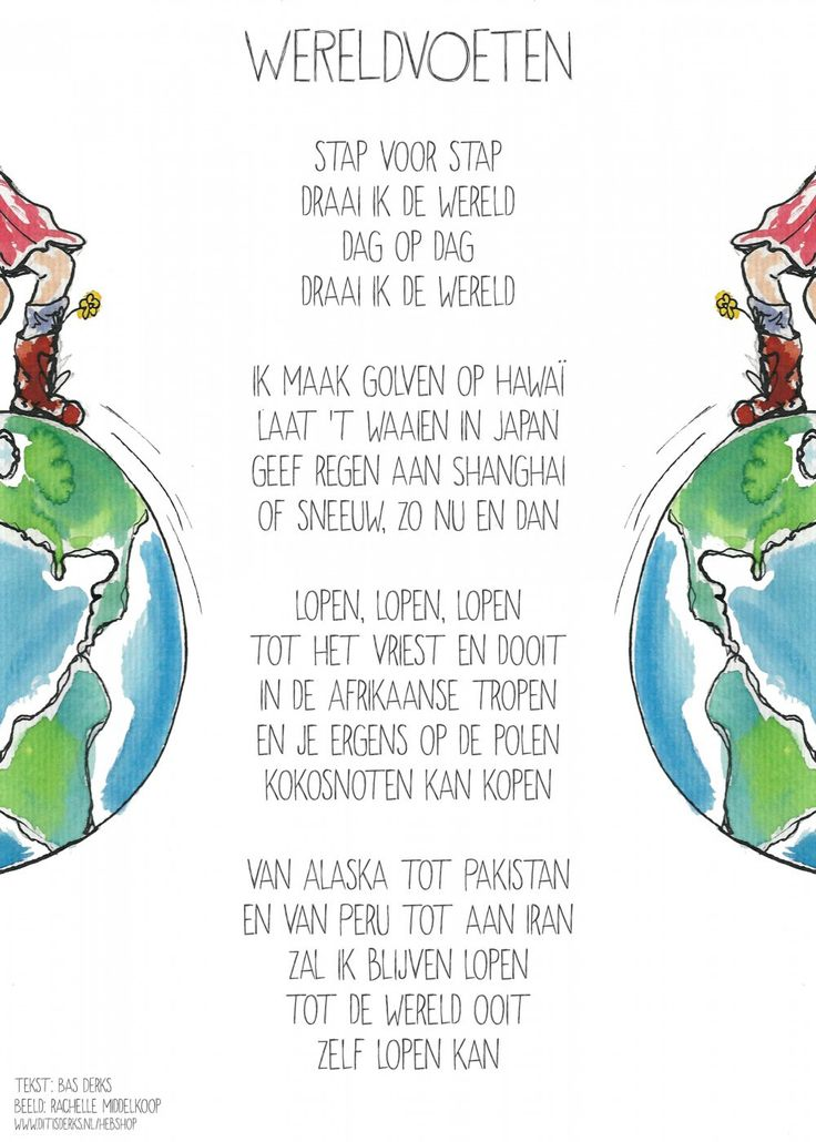 https://www.ditisderks.nl/gedichten-posters