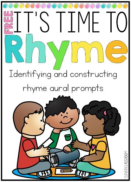 FREE Teacher-led rhyme prompts for identifying and constructing rhyme