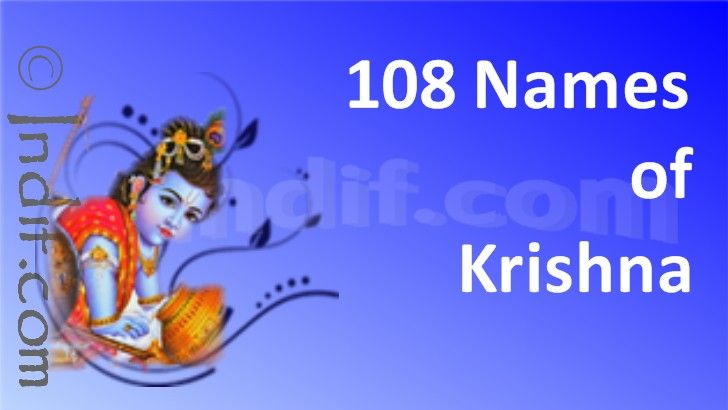 108 Names of Lord Krishna by Indif.com