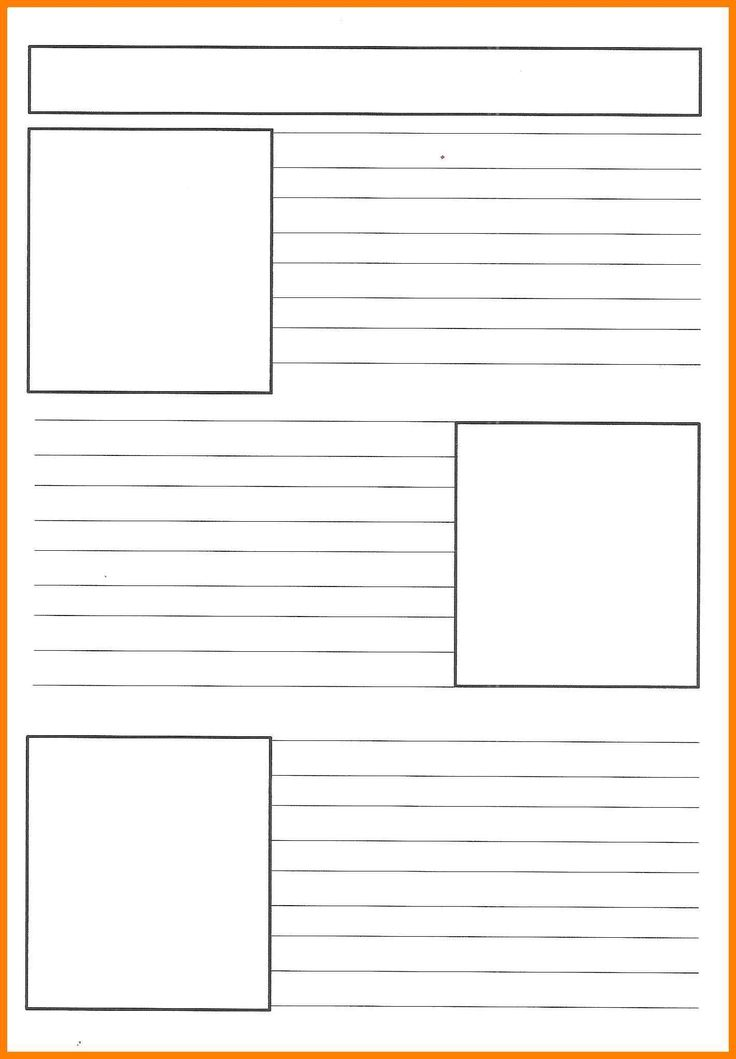 free printable newspaper template