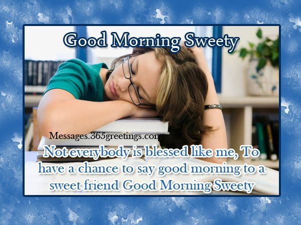 Find the best good morning messages for friends to start with new inspiration and confidence. Sending inspirational and motivational good morning messages