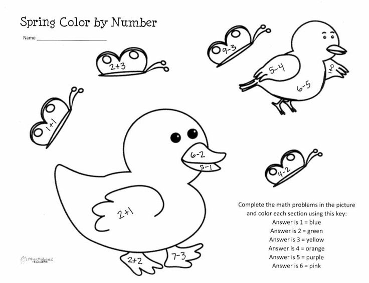 Squarehead Teachers Spring Color By Number Worksheet