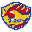 Vegalta Sendai vs Kashima Antlers Mar 12 2016  Live Stream Score Prediction