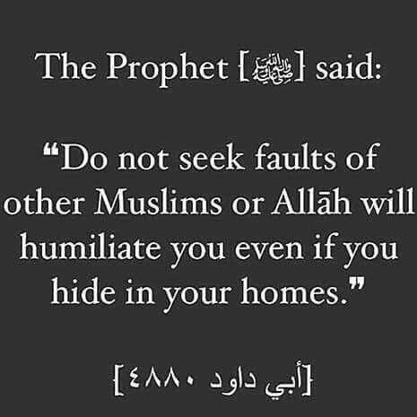 *اللهُم صلِ وسلم على نبينا محمد*