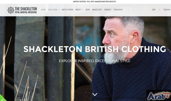 Shackleton appoints Neville McCarthy