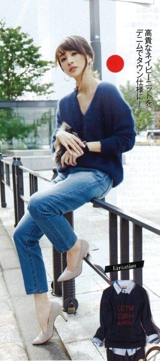 【美人百花掲載】美香さん・泉里香さん・舞川あいくさん着用ふわふわニット | myst-blogのブログ