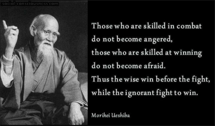 Morihei Ueshiba The message is one in which a warrior who is true to their code of honor must also be humble. Description from pinterest.com. I searched for this on bing.com/images