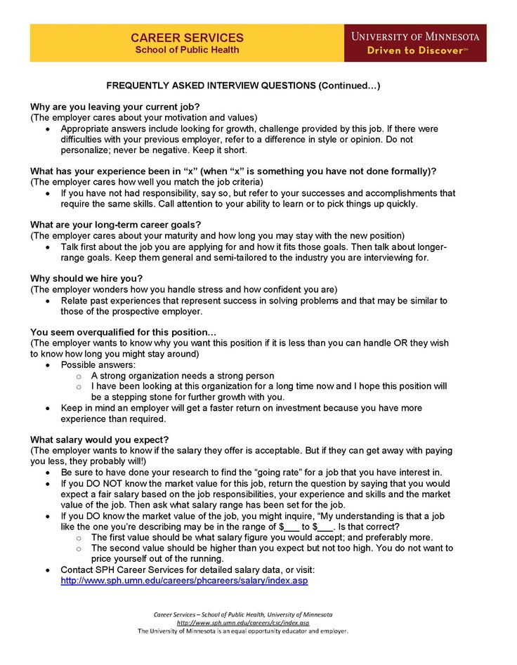 Frequently Asked Interview Questions (Page 2)