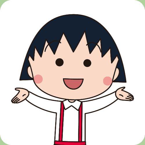 62 Best Chibi Maruko Chan Images On Pinterest: 38 Best Images About MY LOVE : Chibi Maruko Chan On
