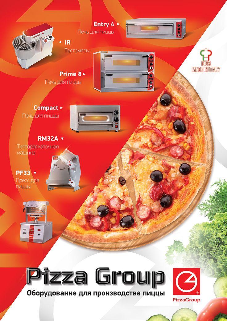 Плакат для рекламы итальянского оборудования для производства пиццы