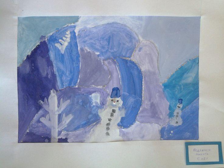 Подварков Никита 6 лет  Название рисунка: Новогодняя ночь