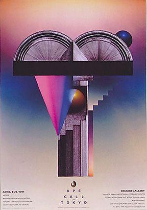 Ape Call from Tokyo F-10 Ionosphere ポスター  poster  凸版印刷 オペレーション:GALA 1990