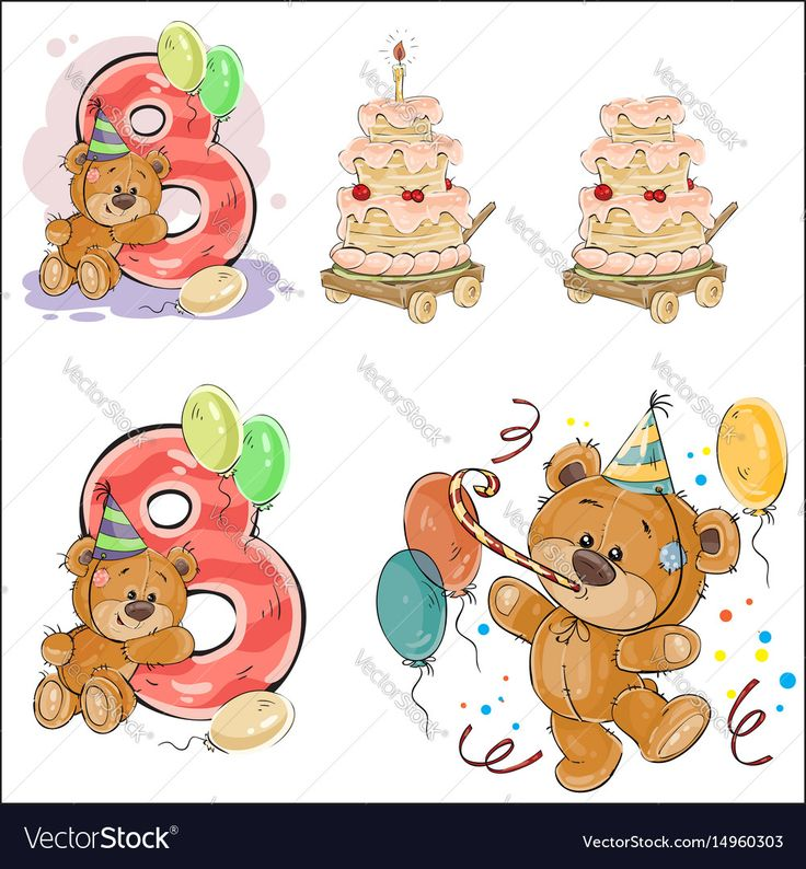 Set of vector illustrations with brown teddy bear, birthday cake and number 8. Prints, templates, design elements for greeting cards, invitation cards, postcards. Download a Free Preview or High Quality Adobe Illustrator Ai, EPS, PDF and High Resolution JPEG versions.