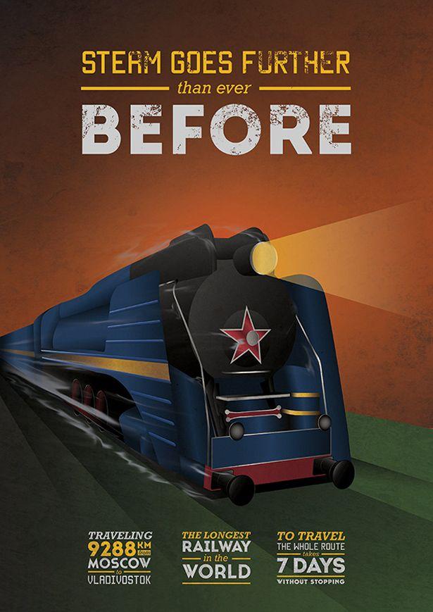 Vintage Train Posters - Design - ShortList Magazine