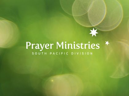 Prayer Ministries logo for the Adventist Church in the South Pacific. Copyright © 2013 Shelley Poole. All rights reserved.