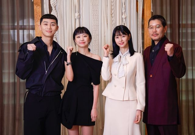 Drama Korea Terbaik Maret 2020 Event Photos Korean Drama Drama