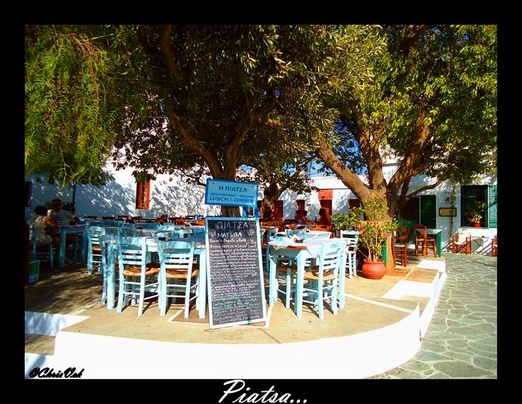 Greek Traditional Tavern Hellas Greece