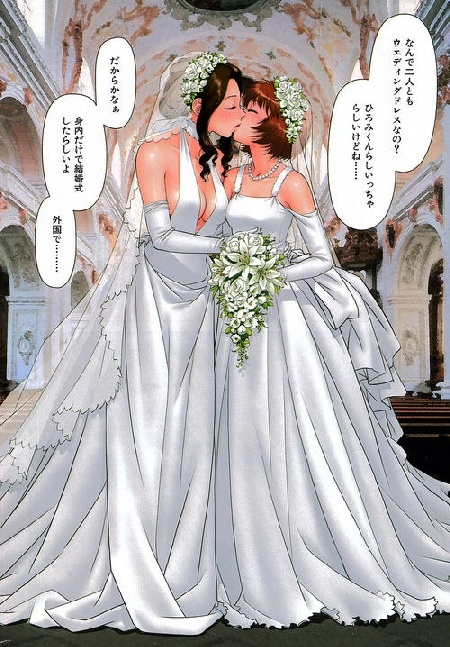 anime wedding dress