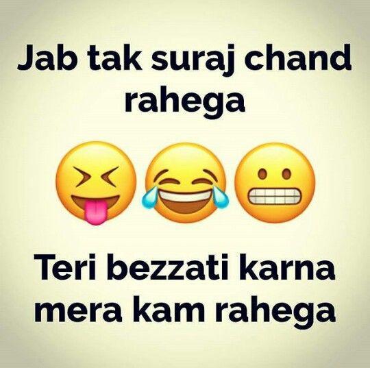 Hindi Funny Picture Quotes: Funny Quotes In Hindi, Shayari Funny