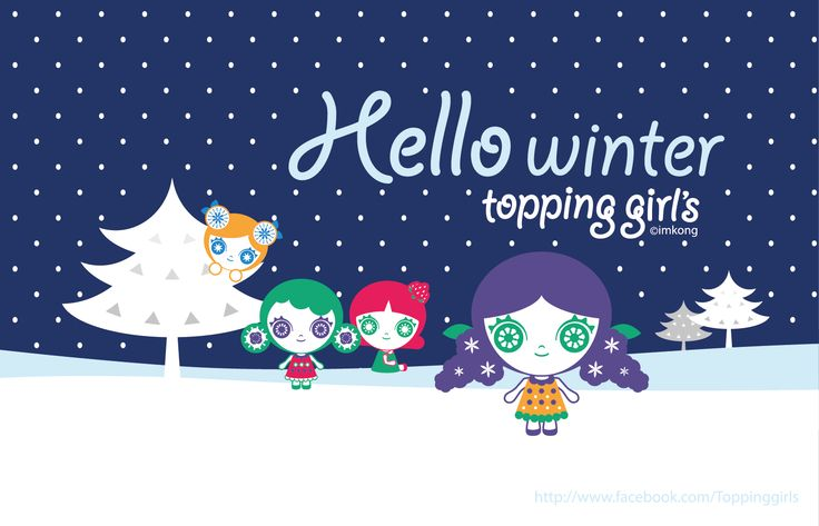 이제 진짜 겨울입니다! 감기 조심하세요^^