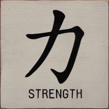 chinese strength tattoo symbol