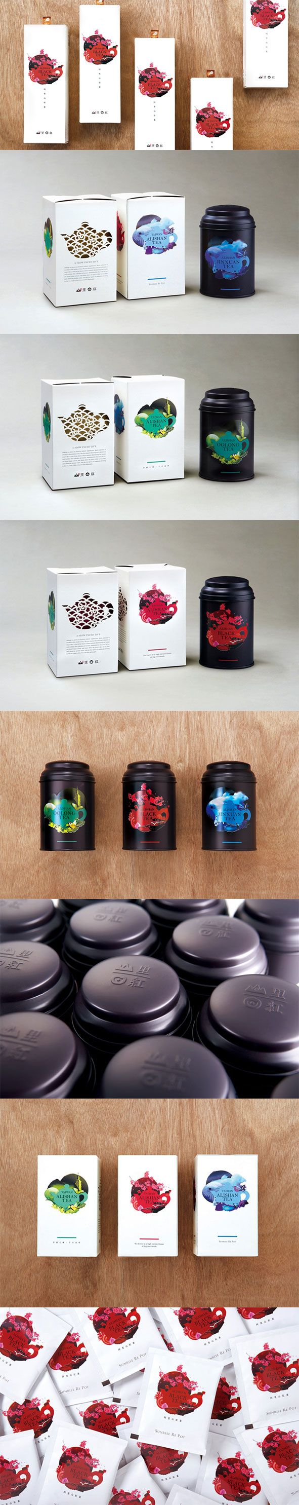 Alishan Tea via The Dieline great #tea #packaging PD - nice colour to make the black pop