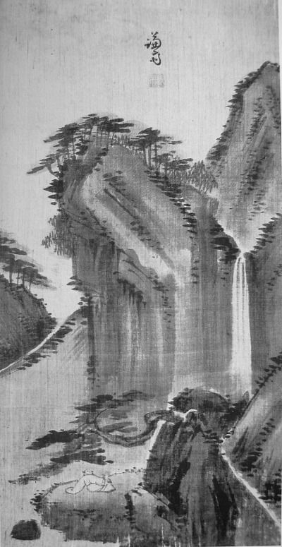 (Korea) Landscapes 5, Folder Screens by Jeong Seon (1676- 1759). ca 18th century CE. ink on paper. National Museum of Korea.