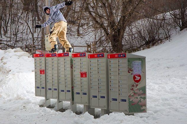 Urban #snowboarding. #DCshoes