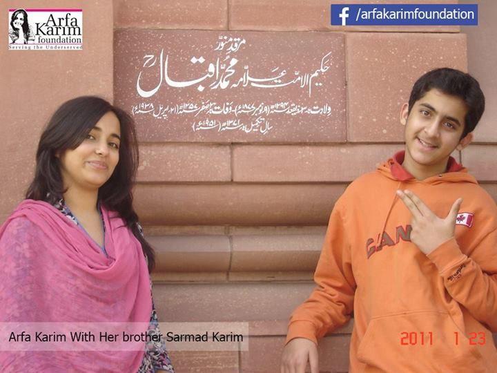 Arfa Karim with Her Brother Sarmad Karim at Mazar e Iqbal Lahore.