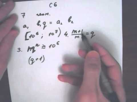 Решение задач открытого банка заданий ЕГЭ, обучающая система решу егэ. Примеры применения производной к исследованию функции:  Как Стать репетитором. Если f'(x)>0 на некотором промежутке, то функция f(x) возрастает на данном пром