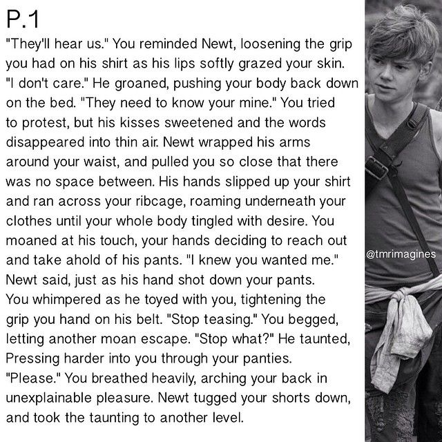 Young Lust Newt P1/P4