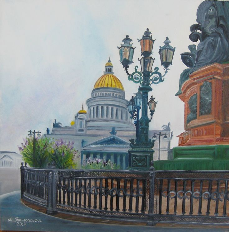 """St.Isaac's Cathedral. Saint-Petersburg. Original Oil Painting on Canvas. 50,8 х 50,8 cm. 20"""" x 20"""". 2017. Unframed. AVAILABLE FOR IMMEDIATE PURCHASE. Ready to hang. Painted edges.  This is an ORIGINAL oil painting on a wrapped stretched canvas.   I have created this beautiful piece by hand so you can enjoy it in your own home. Display it in your own house or office to brighten up any room. It will make a great gift, too."""