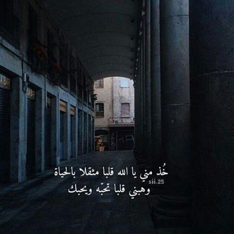 دعوة من القلب .. يااا رب ردني اليك يا غفور يا غفااار