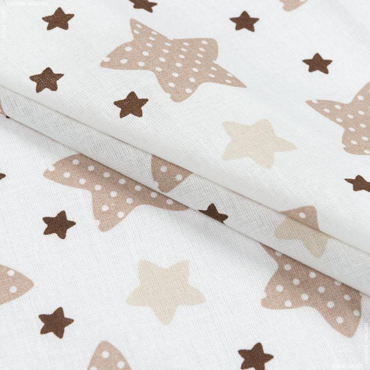 Текстиль контакт интернет детские ткани купить липецк